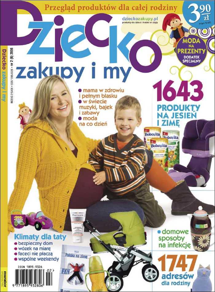 :: magazyn Dziecko, zakupy i my – 2/2008 na ePartnerzy ::