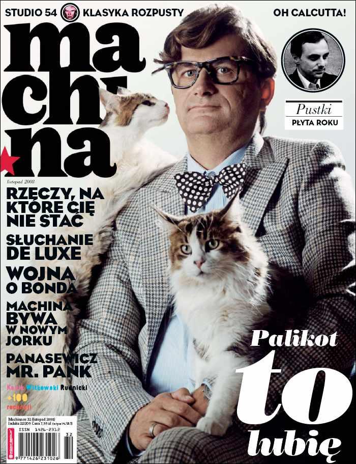 :: magazyn Machina – listopad 2008 na ePartnerzy ::