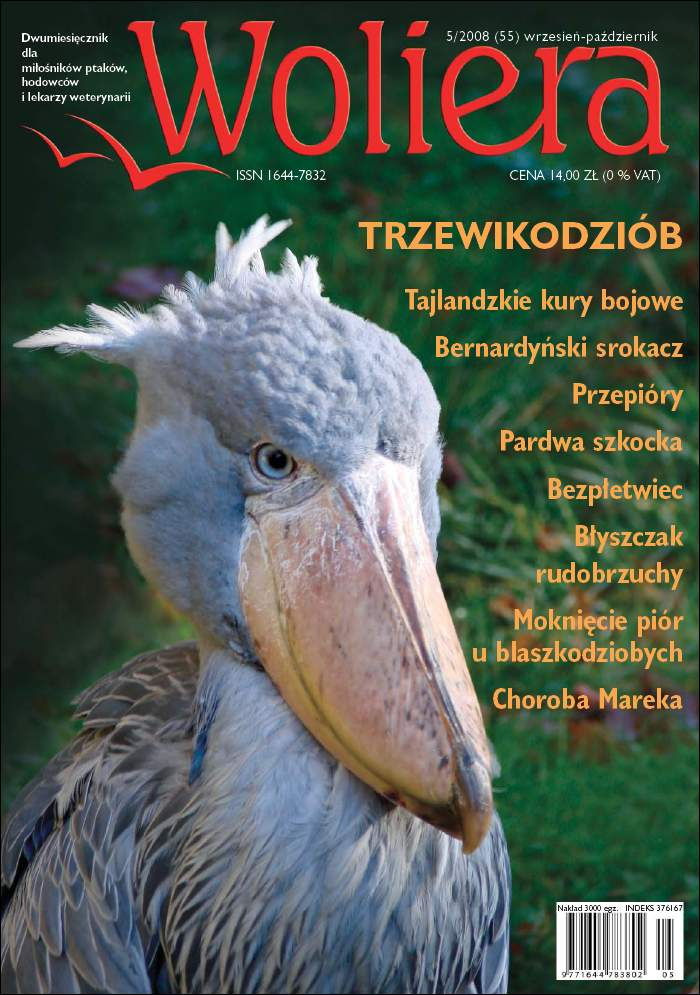 :: Woliera – wrzesień-październik 2008 na ePartnerzy ::