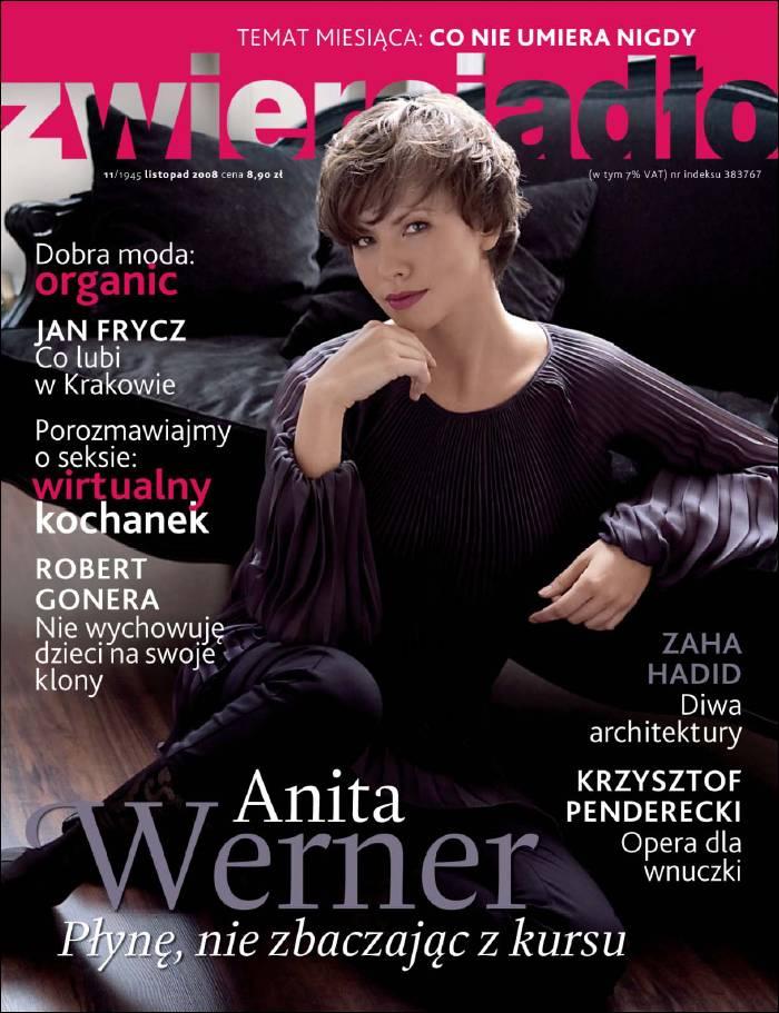 :: magazyn Zwierciadlo na ePartnerzy ::