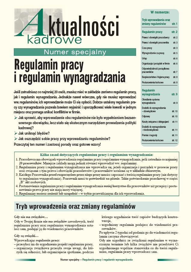 Regulamin pracy i regulamin wynagrodzenia