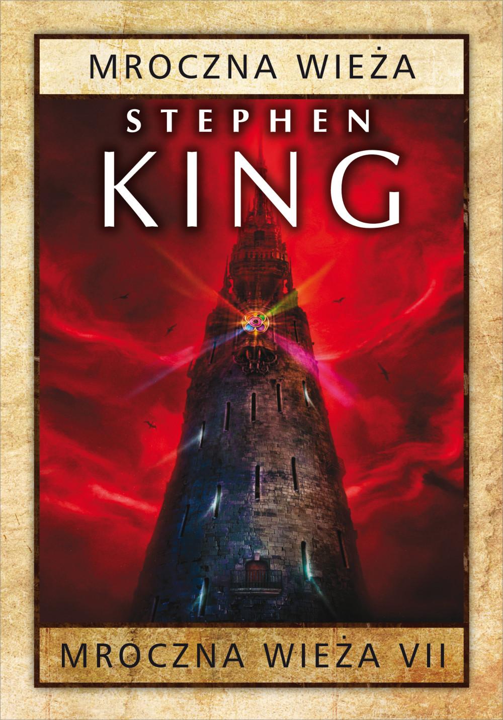 Mroczna Wieża VII: Mroczna Wieża ebook