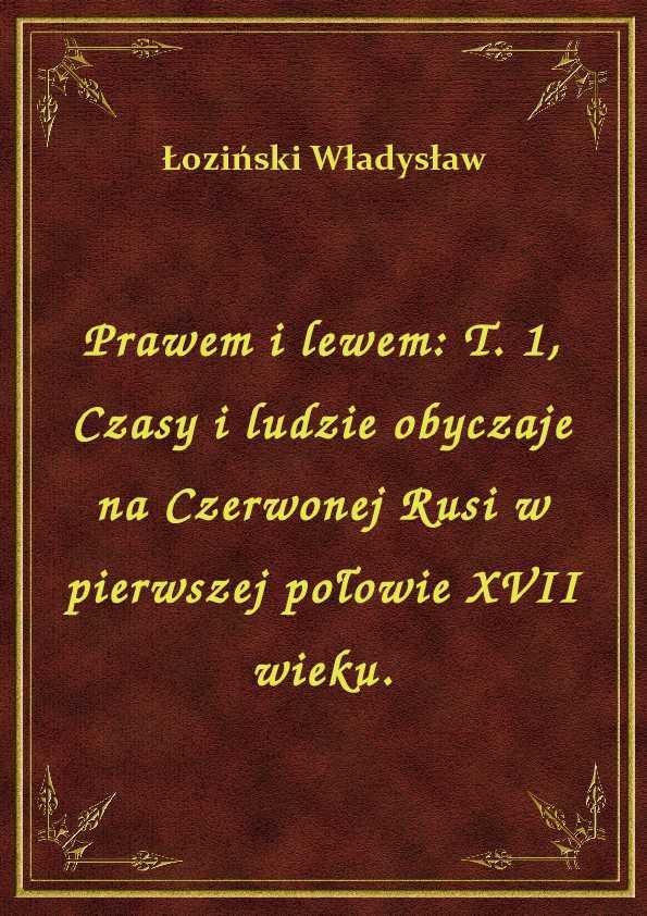 Prawem i lewem: T. 1, Czasy i ludzie obyczaje na Czerwonej Rusi w pierwszej połowie XVII wieku. ebook