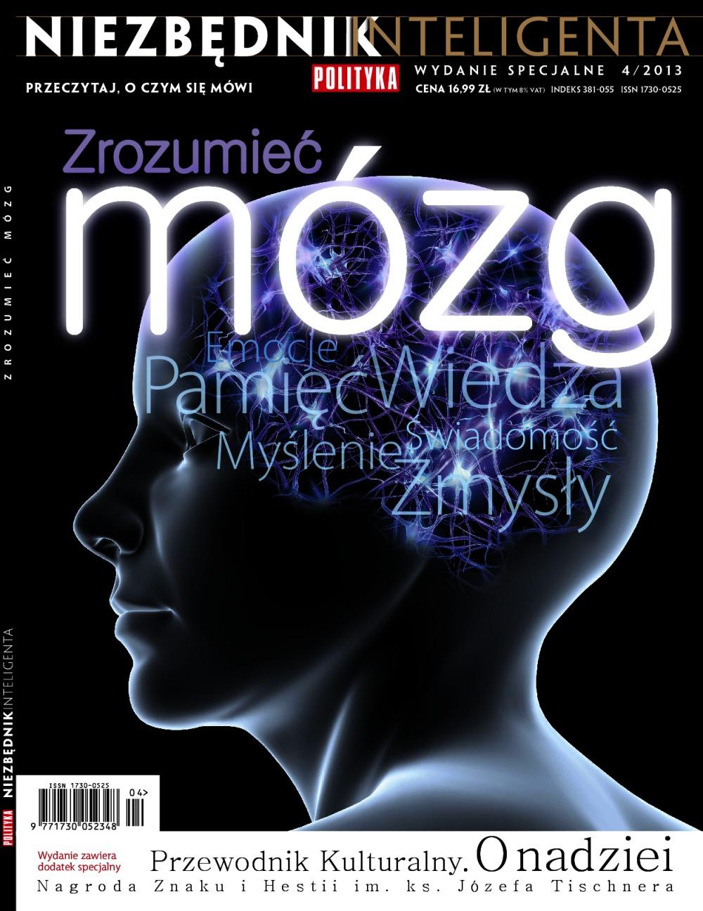 mózg,Albert Einstein,E=mc2,teoria względności,Fizyka,kosmologia,chemia,biologia,badania nad umysłem,psychologia,nauki społeczne