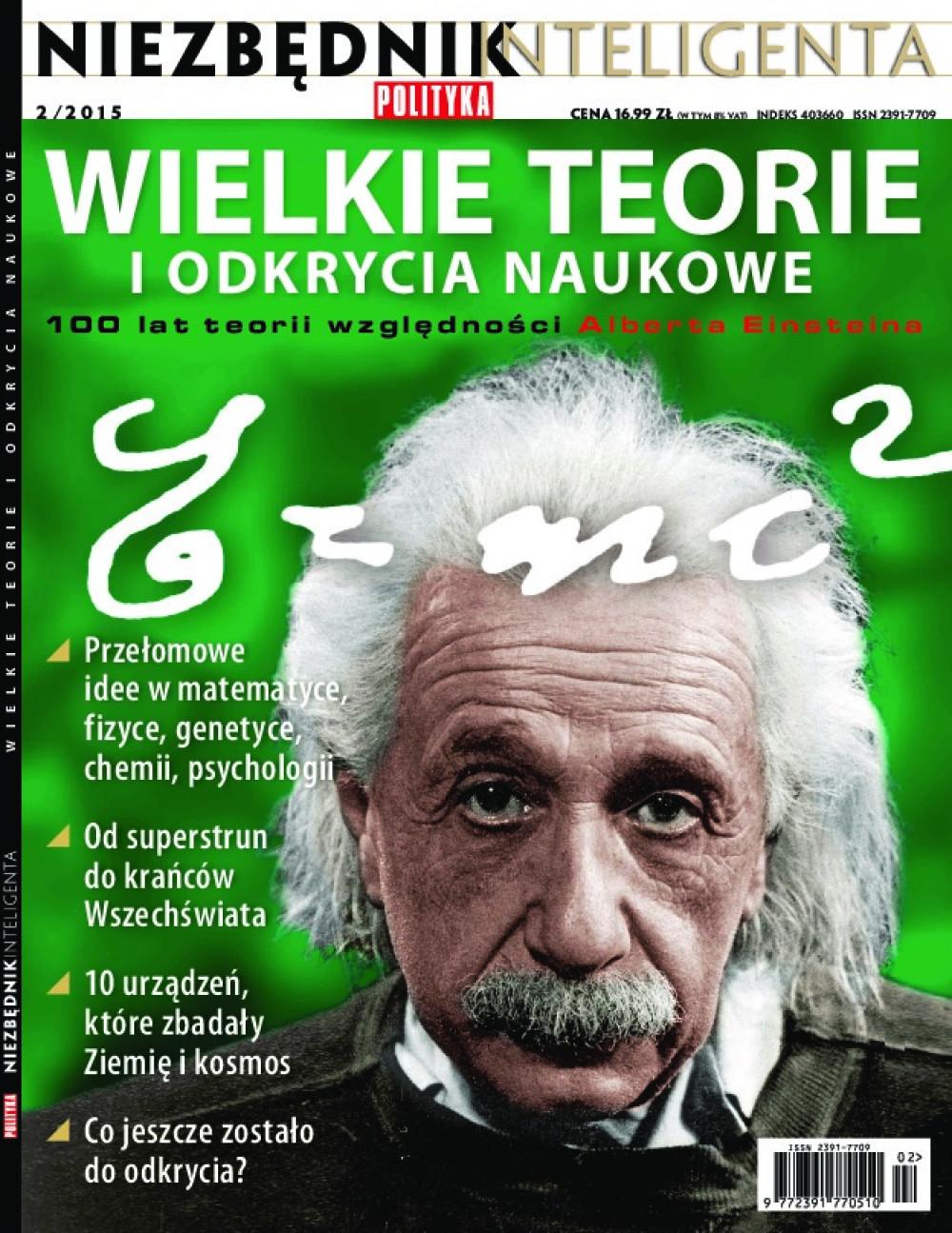 Niezbędnik Inteligenta,akty,człowiek,e-prasa,fotografia,historia,historia polski,hobby,inny swiat,kultura,magazyn,medycyna,miesiecznik,polski,prasa
