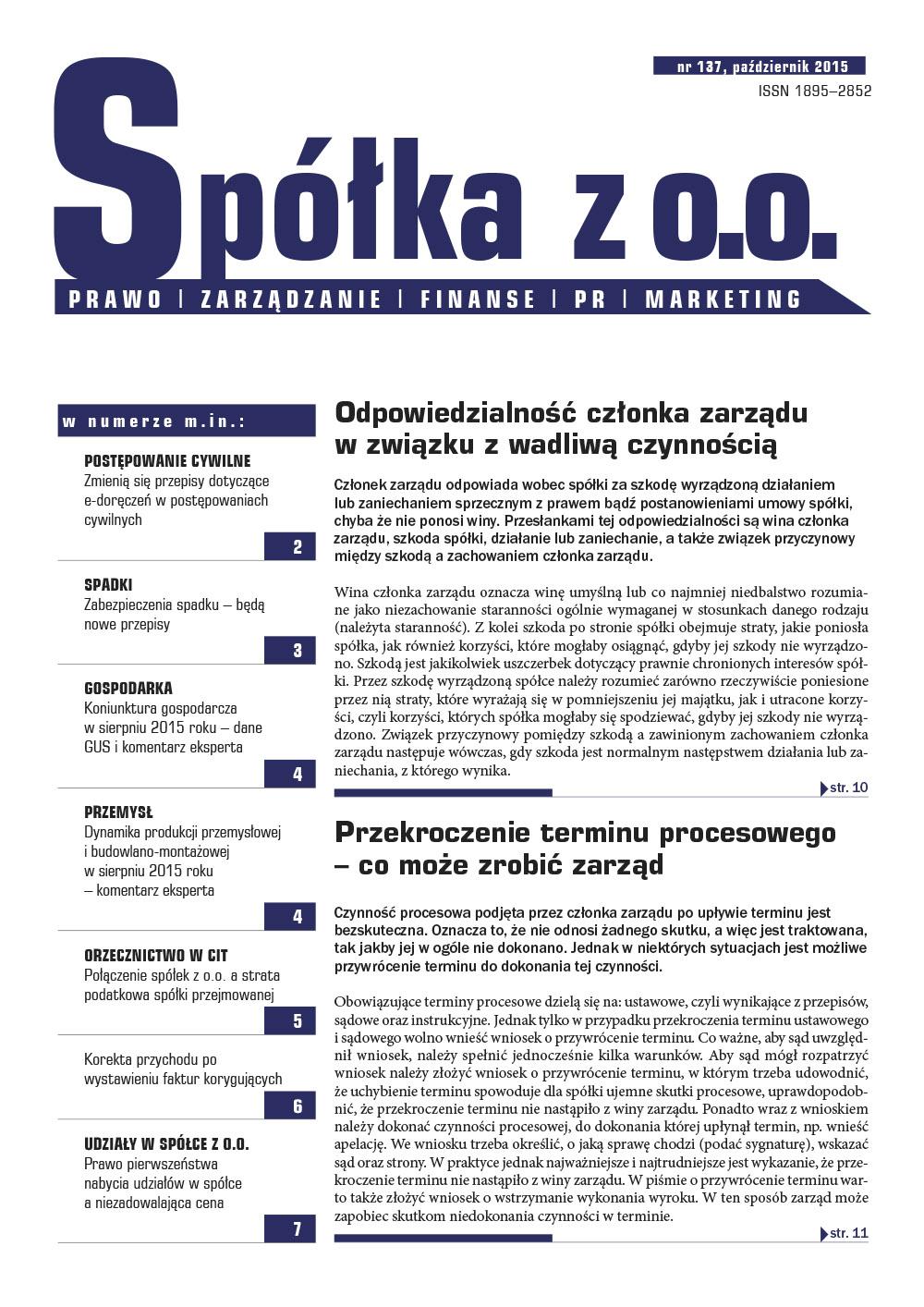 Spółka z o.o. Prawo, zarządzanie, finanse, PR, marketing e-wydanie 10/2015