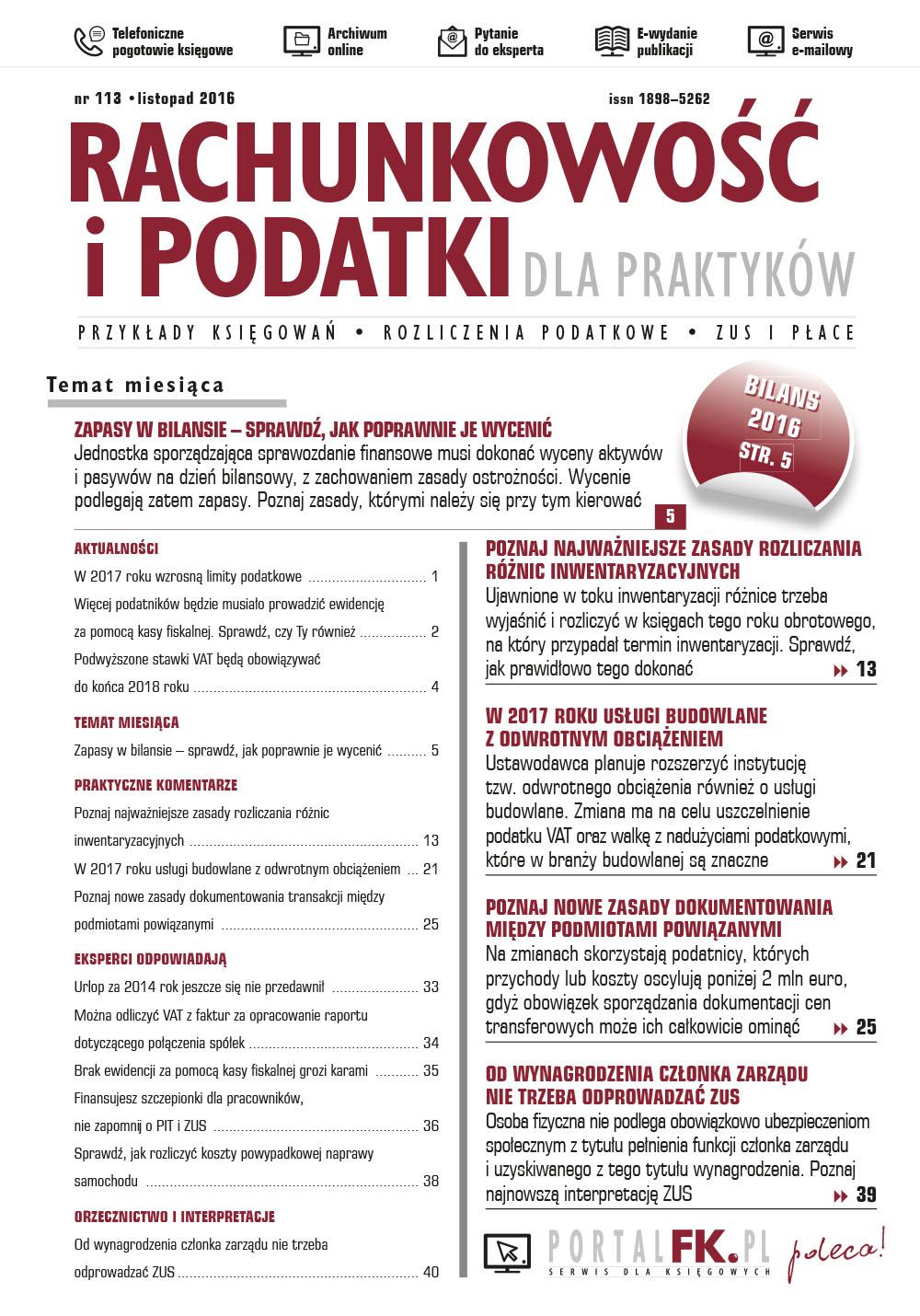 Rachunkowość i podatki dla praktyków - e-wydanie