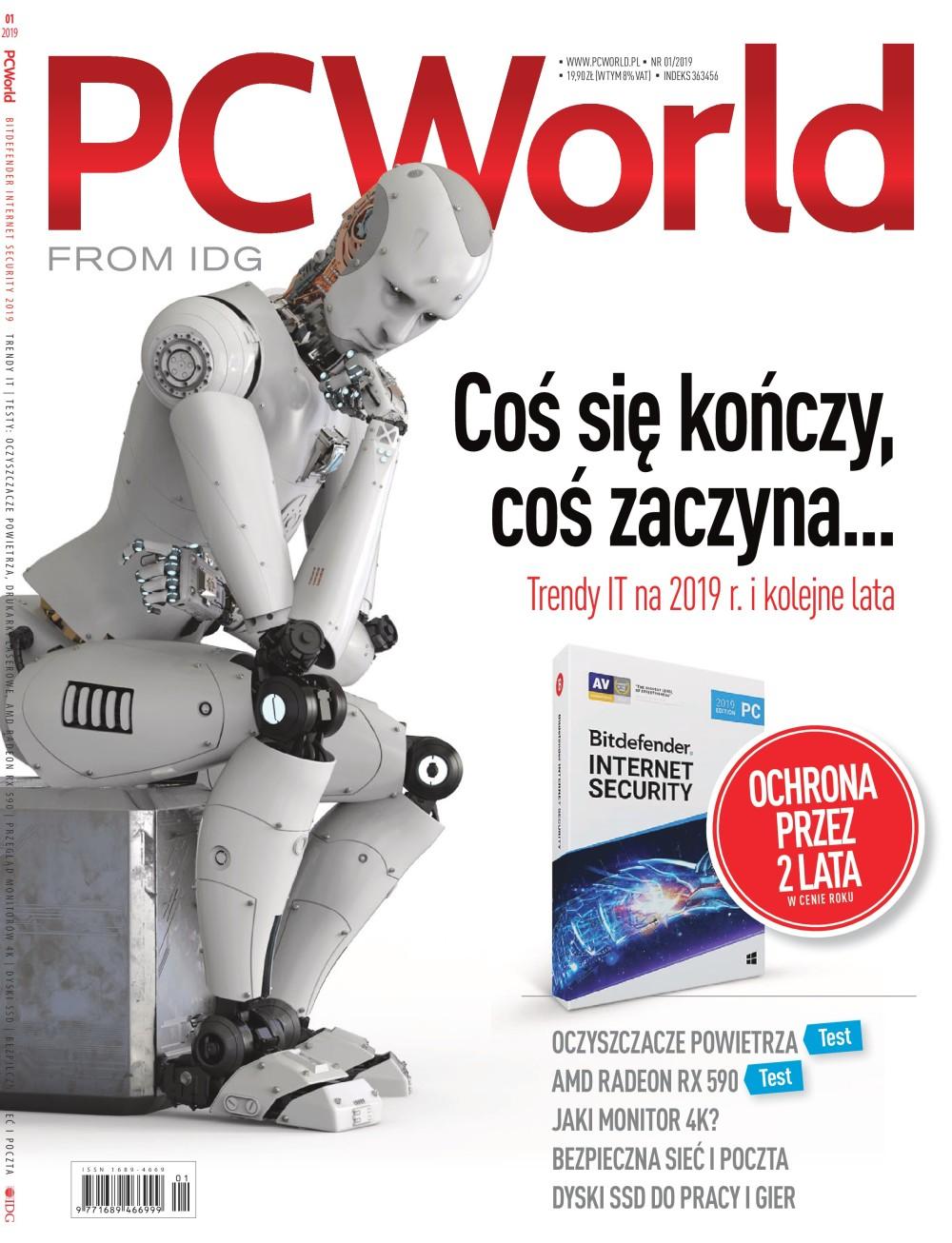 PC World - e-wydanie