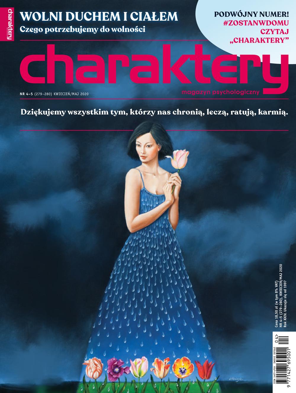 auto,charaktery,e-prasa,pdf,prasa,psychologia,psychologiczne, publikowany,wydac,wydanie