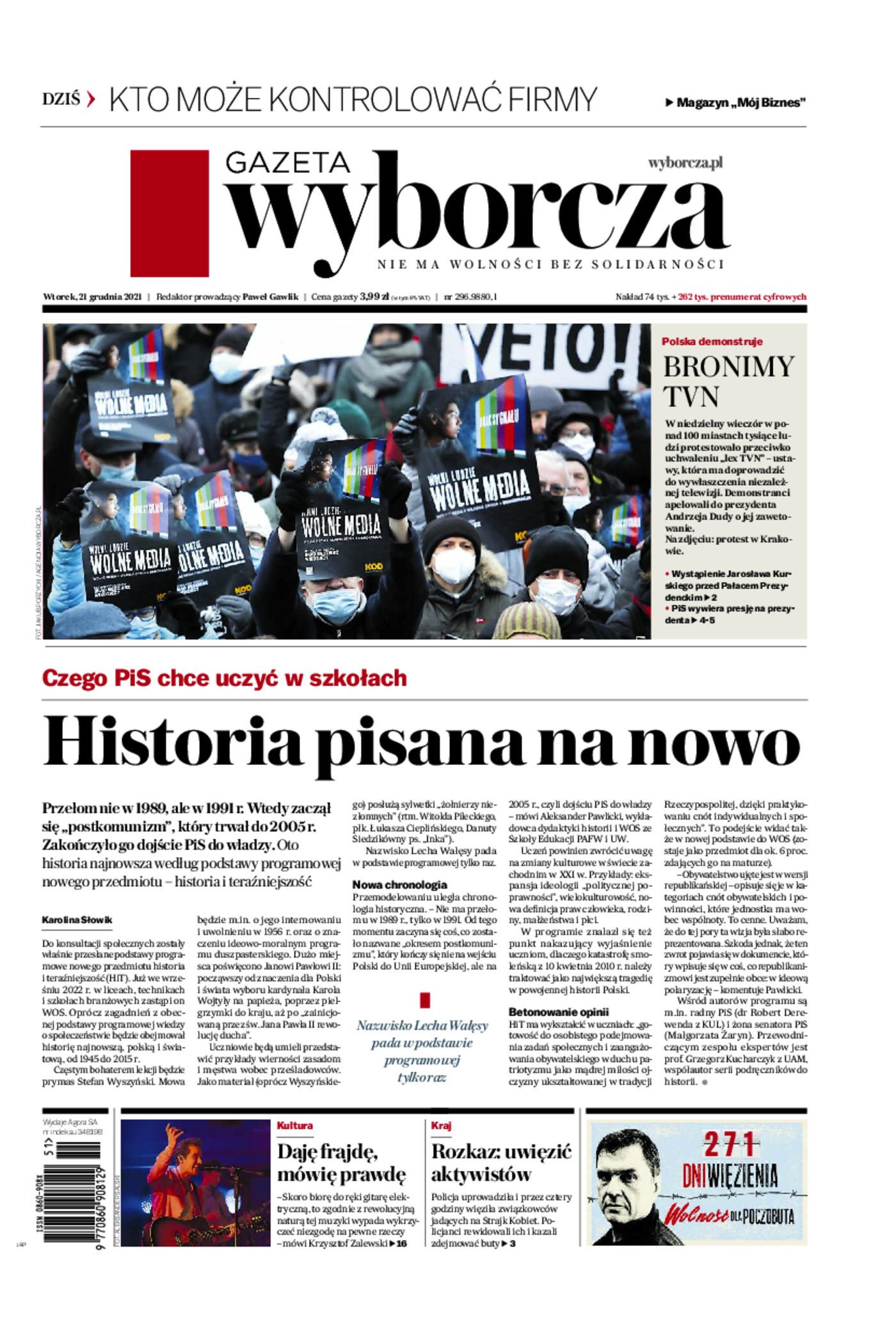 Gazeta Wyborcza - Łódź - e-wydanie