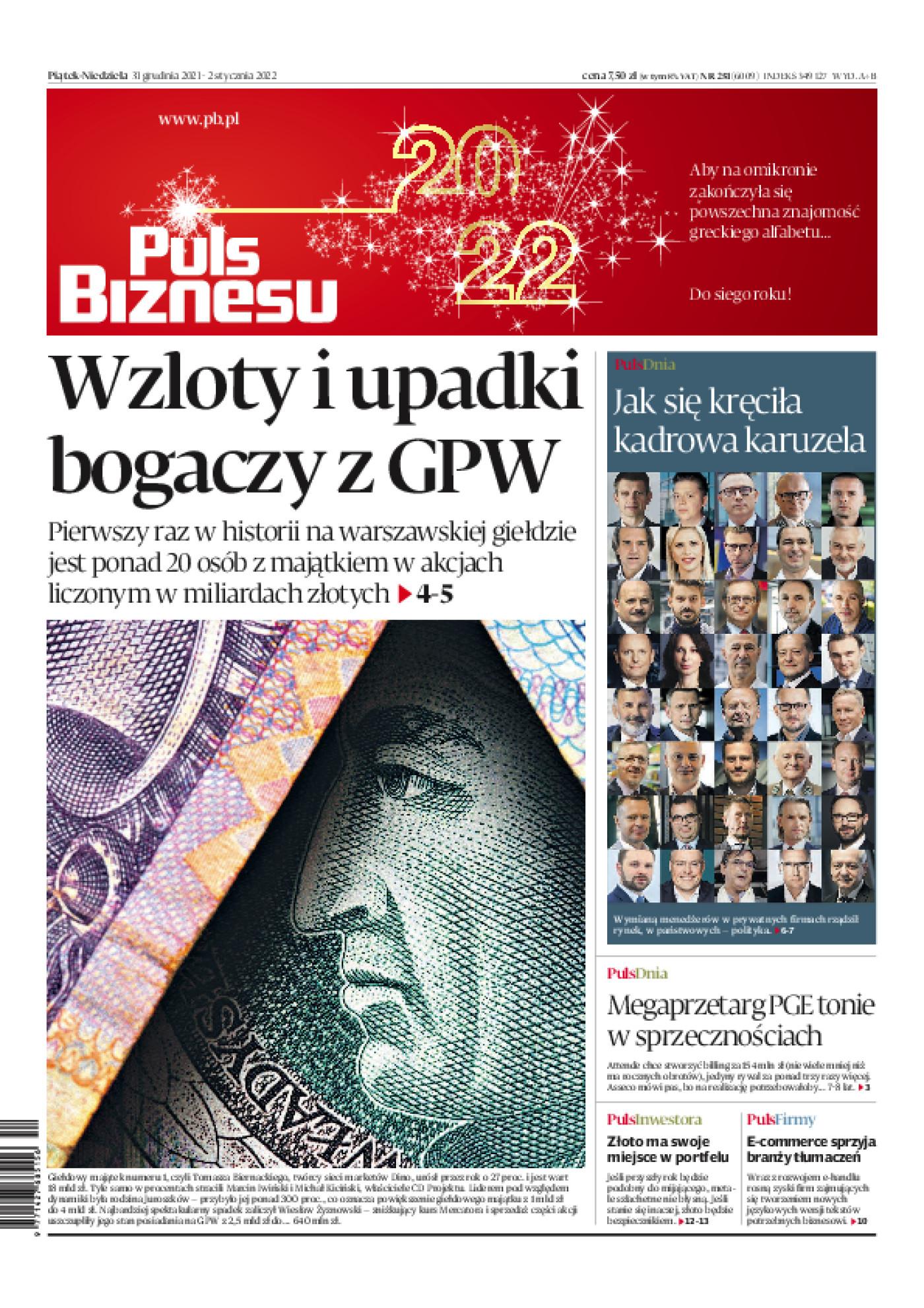 Puls Biznesu - e-wydanie