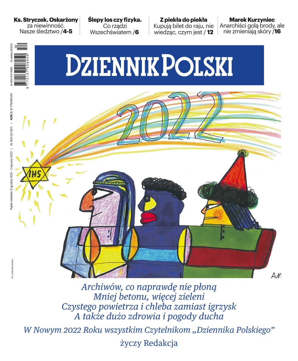 Dziennik Polski – e-wydanie