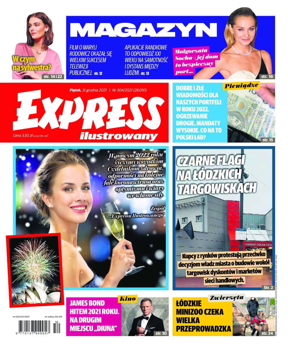 Express Ilustrowany – e-wydanie