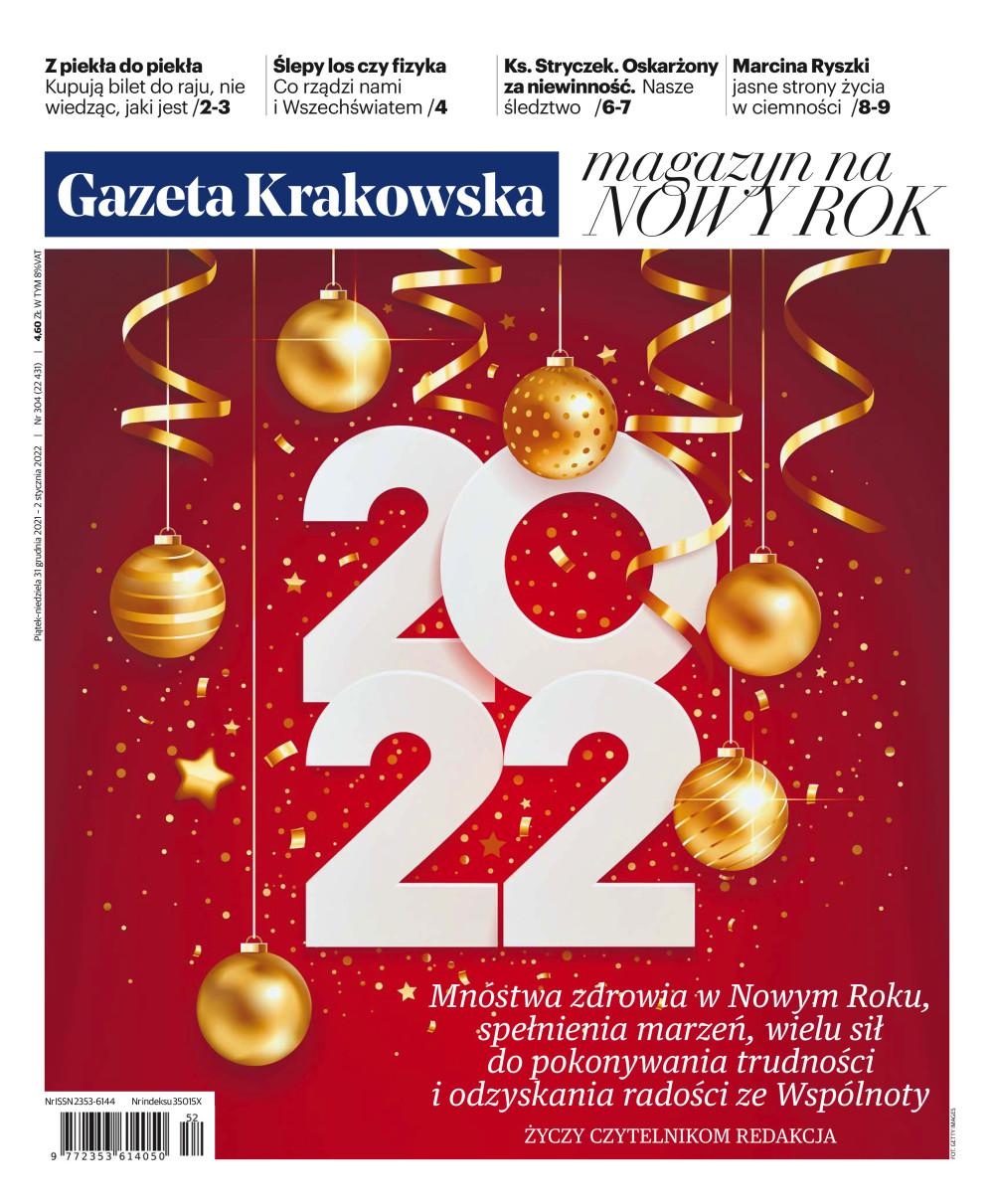 Gazeta Krakowska – regionalne e-wydania