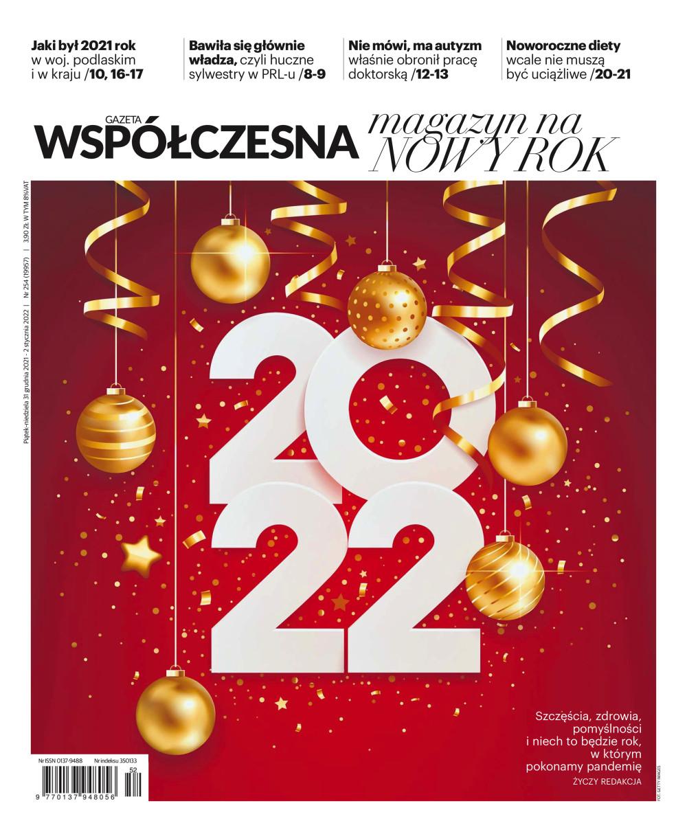 Gazeta Współczesna - regionalne e-wydania