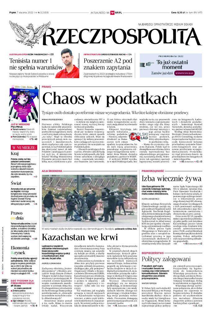 Rzeczpospolita - e-wydanie